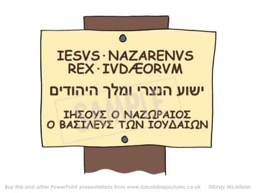 """Jesus the King of the Jews"" - Latin, Aramaic, Greek"